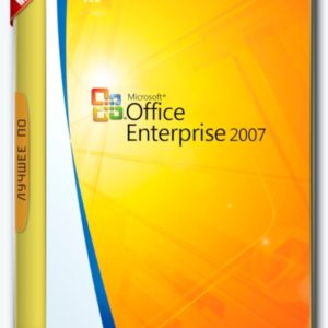 Microsoft Office 2007 Enterprise | Visio | Project Pro