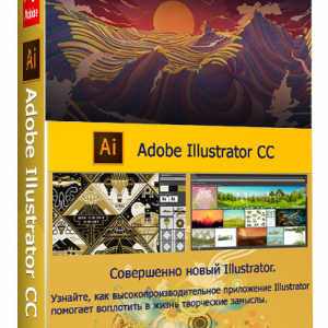 Adobe Illustrator 2020 v24.1.3 Mac