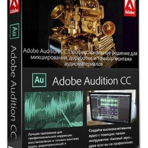 Adobe Audition 2020 v13.0.6 Mac
